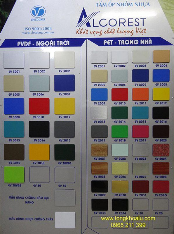 bảng màu alcorest trong nhà